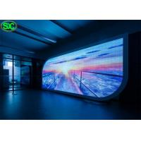 China Indoor Full Color Hd Flexible Led Display Screen Curtain High Brightness on sale