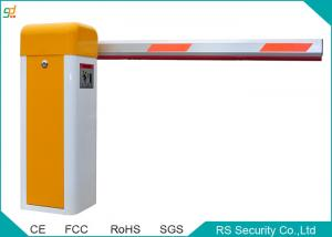 China Electronic Security  Road Boom Barrier Gate For Access Control System on sale