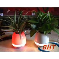 15type Song Led Plant Pots Smart Sensor 1200mAh Smooth Edge Drainage Outlet