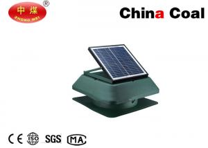 China Solar Powered Attic Fan with 10% Converting Efficiency Aluminum 20000 Hours high quality and low price on sale