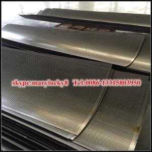 China hexagonal hole perforated metal/perforated metal sheet/ punching metal sheet on sale