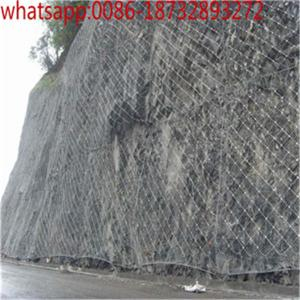 China wire mesh for slope protection mesh/ initiative sns protective mesh/ Rock Fall Sns Flexible Slope Protection System Rope on sale
