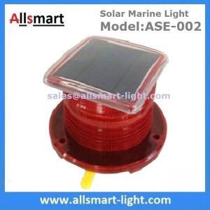 China Solar Aviation Lights ASE-002 Solar Beacon Lights Solar Security Lights Solar Runway Lights Solar Security Markers on sale