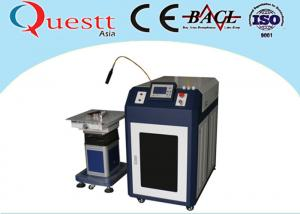 China 500W Jewelry Fiber Transmission Welding Laser Machine For Mould Repairing on sale