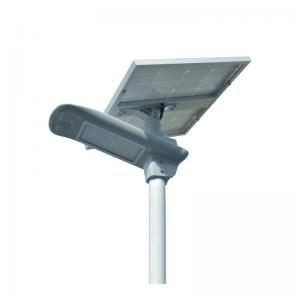 China New design 40w integrated solar powered led street light IP65 outdoor waterproof 130-150lm/w high lumen on sale