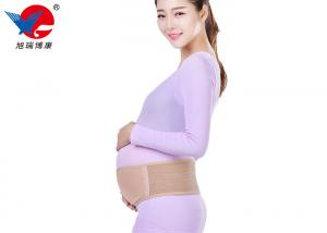 China Elastic Pregnancy Support Belt Pregnancy Belly Belt Adjustable For Pregnant on sale