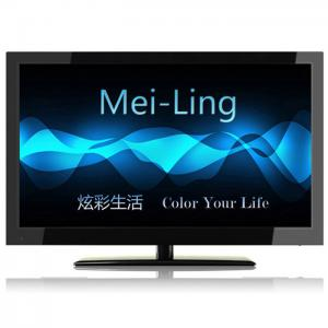 """China BG / DK / I / L / L""""M Sound System 2* speaker LED Backlight LCD TV from Chinese TV factory on sale"""