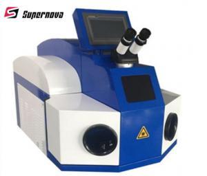 China DMS Microscope Jewelry Laser Welder 1064nm Wavelength One Year Warranty on sale