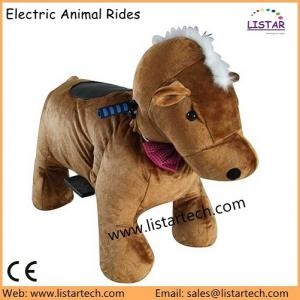 China Adult Small Horse Riding Games Electric Car Coin Operated Pony Ride Toy Games for Sale on sale
