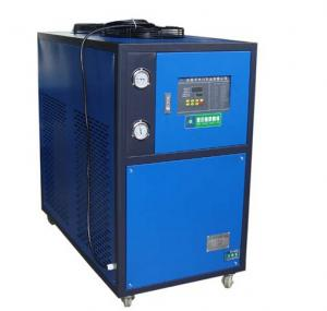 Quality Industry R407c Packaged Air Cooled Chiller , Air Cooled Scroll Compressor Chiller for sale