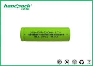 China Light Weight 18650 Lithium Ion Battery Cells 2600mAh For Battery Backup System on sale