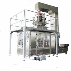 China Pillow bag automatic vertical form fill seal machine,Candied fruites automatic vertical form fill seal machine on sale