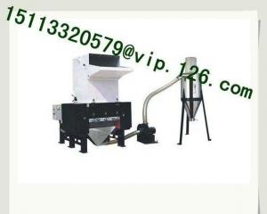 China Automatic Plastic Crushing and Recycling Machine System/Waste Plastic Recycling Shredder on sale