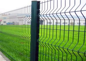 China Corrosion Resistance 3d Curved Wire Mesh Fence Metal Frame With Peach - Type Post on sale