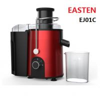 Easten 400W Automatic Portable Electric Orange Juicer/ Plastic Housing 1.6 Liters Mini Juice Extractor for Carrot