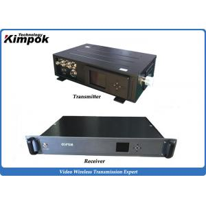 China 5W HD Wirreless Video Transmitter for CCTV Camera Mobile and NLOS transmission on sale
