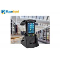 WiFi Bluetooth Handheld UHF RFID Reader Long Range Multi Tag Reading IP66 Rugged