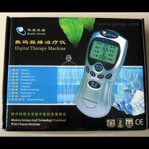 China tens & ems electronic pulse massager/new style smart electric pulse therapy pad massager on sale