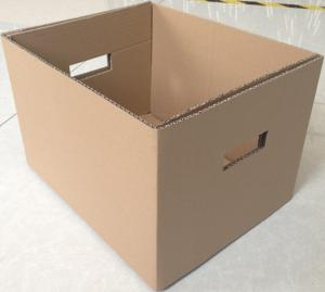 China High strong office file carton box paper corrugated box on sale