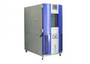 China 強力な空気サーキュレータの滑らかな気流の温度の部屋をテストする湿気 on sale