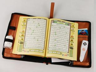 Voice flash, Audio, Mp3 Arabic Holy Quran Ebook Pen with