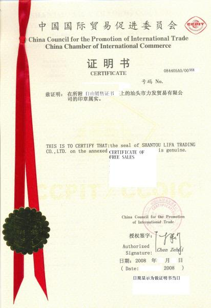 certificate of free sale of embassy certification for sale  u2013 the embassy certification