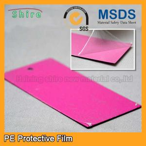 China PE Milky White Color Aluminum Sheet Protective Film For Damage Resistance on sale