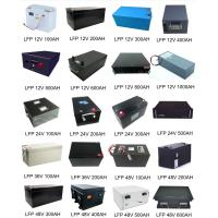 China lifepo4 battery pack on sale