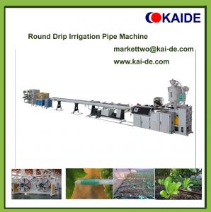 China PE Agriculture Round Drip Irrigation Pipe Production Line on sale