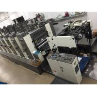 MITSUBISHI 1F /5 + LX (1999) Sheet fed offset printing press machine