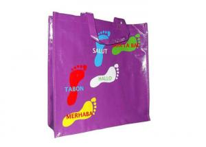 China Polypropylene Reusable Shopping Bags , Personalized Non Woven Eco Bag on sale