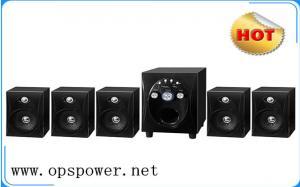 China Popular laptop or pc 5.1 multimedia speaker with fm radio on sale