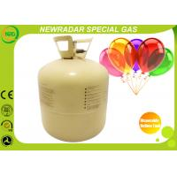 China 22L / 13L Disposable Helium Tank Steel Industrial Grade Protable on sale