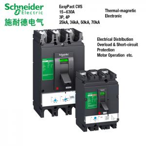 China 16-630A Molded Case Circuit Breaker 25 36 50 70kA 380V 415V Icu IEC-6094 on sale