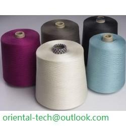China 48NM/2 100% 70s mercerize wool  yarns for knitting or for weaving in raw white color or dyed color on sale