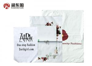 China Waterproof Frosty Gray Poly Plastic Mailing Envelopes Recyclable Multi Color Printing on sale