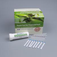 Fluoroquinolones Rapid Test Kit for Milk
