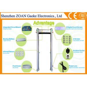 China IP65 Waterproof Metal Detector Walk Through Security Gate 256 Sensitivity Level on sale