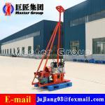 YQZ-30 hydraulic portable drilling rig