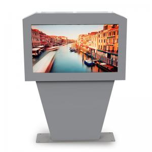 China Sunlight Readable Outdoor Digital Display Screens 55 65 Inch Waterproof Ip65 on sale