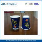 copo de papel reciclado amigável de papel de copos da bebida quente feita sob encomenda da impressão 10oz/Eco