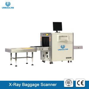 China Single Energy X Ray Baggage Scanner Machine Tunnel Size SF5030 Airport X Ray Baggage Inspection System on sale