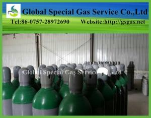 China buy empty Nitrogen gas steel cylinder China manufacturer for direct sale on sale