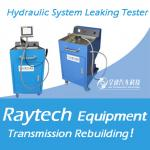 220V 50HZ 0.5KW Transmission Test Equipment Hydraulic Leaking Tester