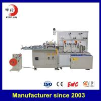 China Hydraulic Foam Gasket Rotary Die Cutting Machine Automatic Die Cutter on sale