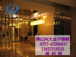 China Hot sale Chinese design stainless steel pipe screens partitions room dividers on sale