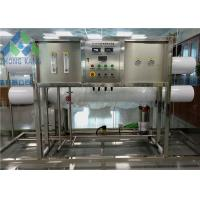 Cosmetic Industry Process Commercial Water Purification Systems , Commercial Ro Unit