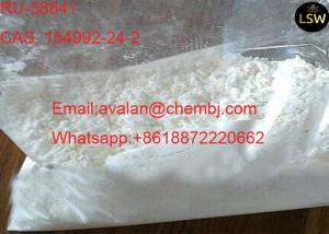 China 99.5% White Crystalline Powder RU-5841 Treatment for Hair Loss CAS 154992-24-2 USP Standard on sale