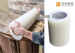 China Custom Logo Printing Carpet Protection Film PE Solvent Based Adhesive Type on sale