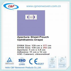 Quality Eye Surgical Drape with Fenestrated Incise for sale